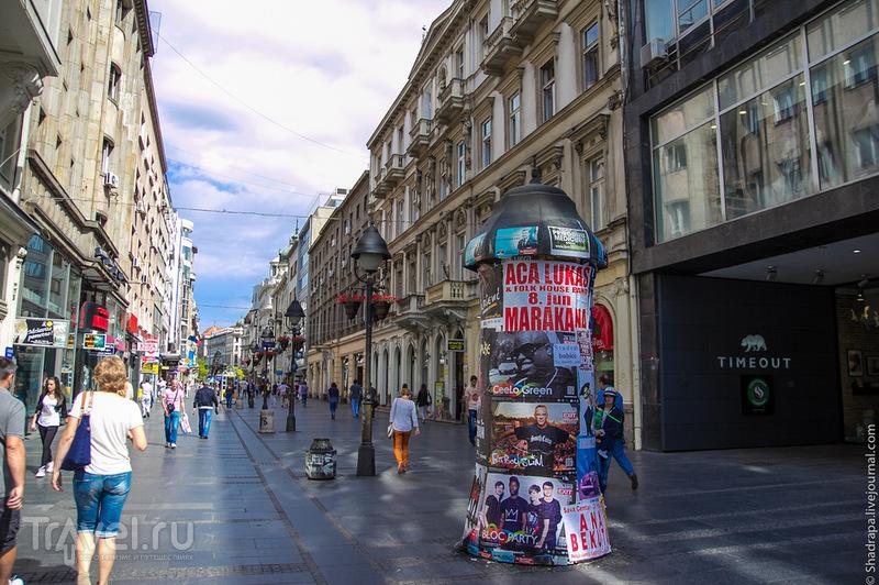 Улица Князя Михайла в Белграде, Сербия / Фото из Сербии