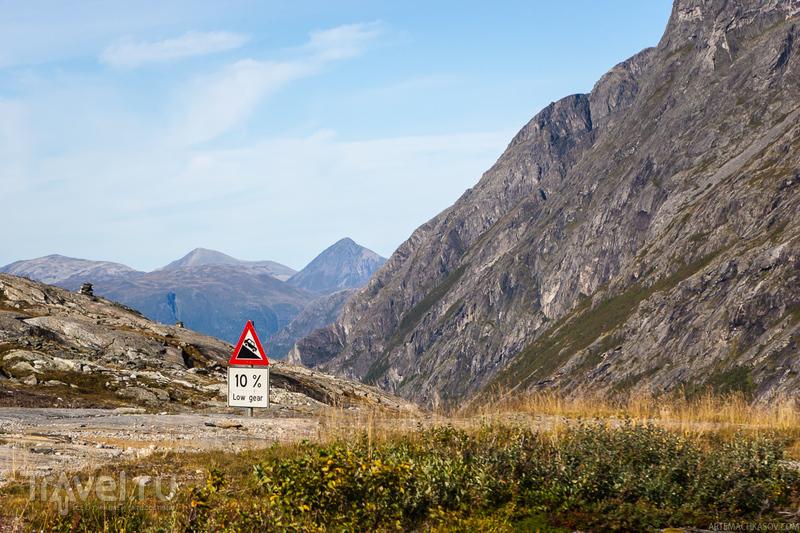 Вершина перевала Тролльстиген, Норвегия / Фото из Норвегии