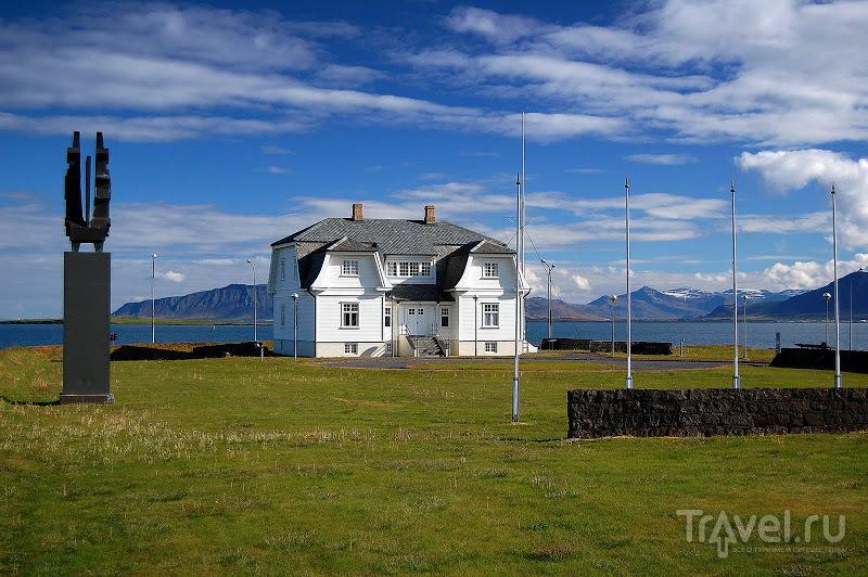 Дом Хёвди в Рейкьявике, Исландия / Фото из Исландии