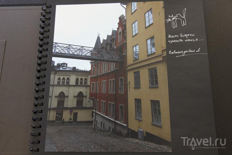 Швеция - Travel.Ru: Страны - Швеция: погода, визы, карты ...