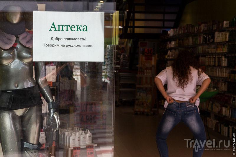 Постевропейская цивилизация Андорры / Фото из Андорры