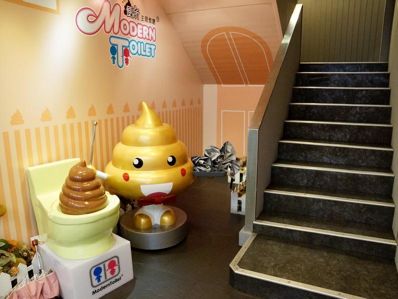 Оформление внутренних помещений тематического ресторана Modern Toilet в Тайбэе / Тайвань