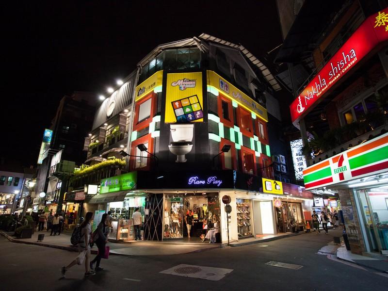 Поход в ресторан  Modern Toilet в Тайбэе является скорее туристическим развлечением / Тайвань