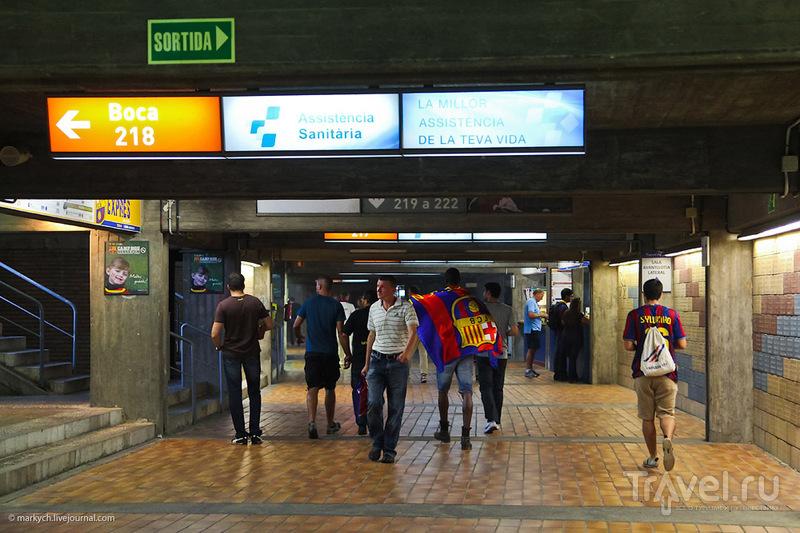 Большой футбол в Барселоне / Испания