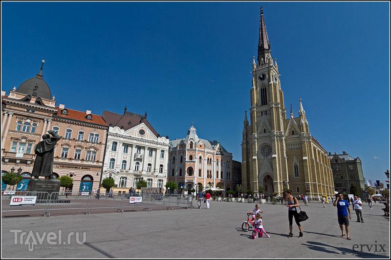 Нови-Сад. Скромное очарование Воеводины / Фото из Сербии