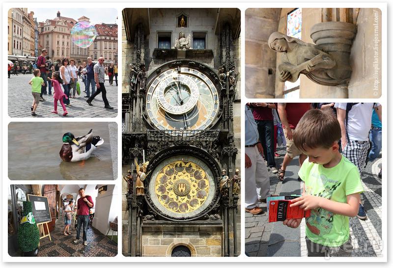 Красавица Прага / Чехия