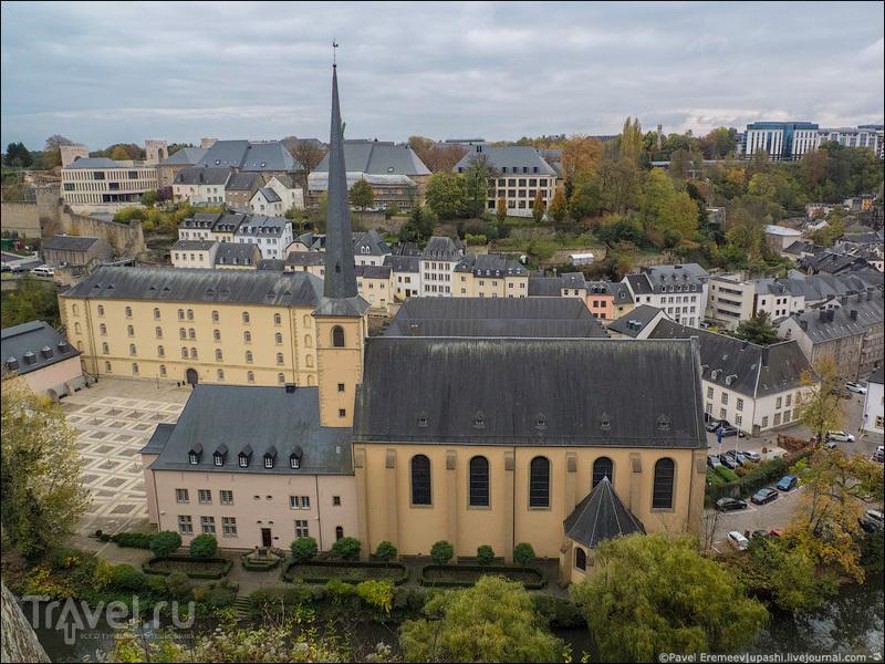 Церковь Святого Иохана (St. Jean du Grund) и аббатство Ноймюнстер в Люксембурге / Фото из Люксембурга