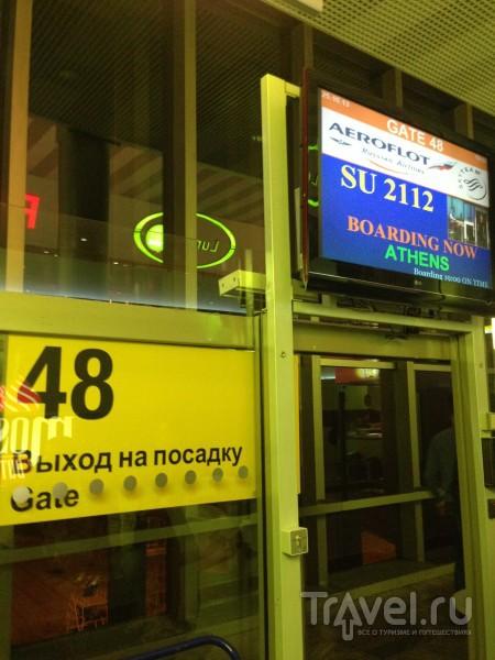 "Бизнес-класс ""Аэрофлота"" / Россия"