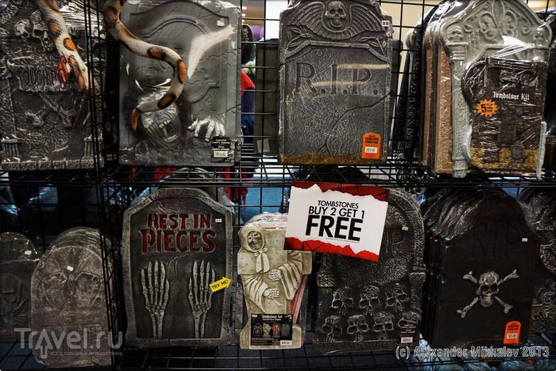Хэллоуин в Америке