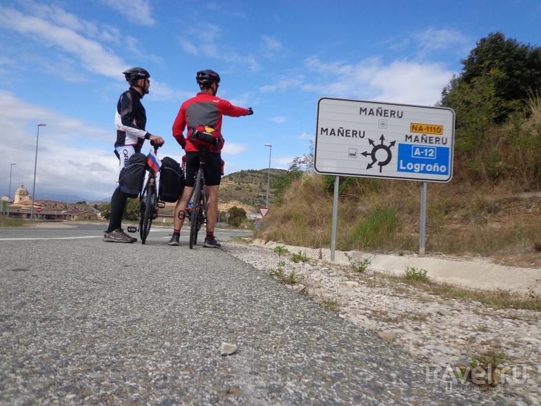 Все дороги ведут в Maneru. / Испания