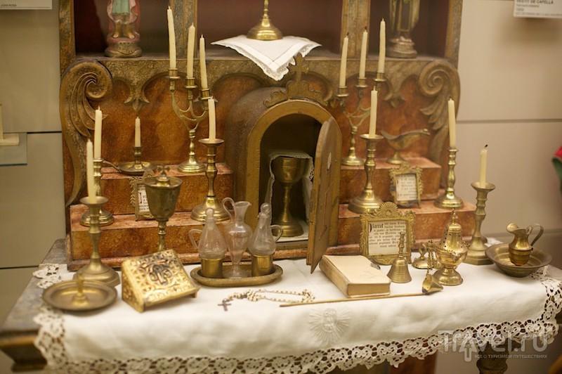 Фигерес, Музей Игрушек