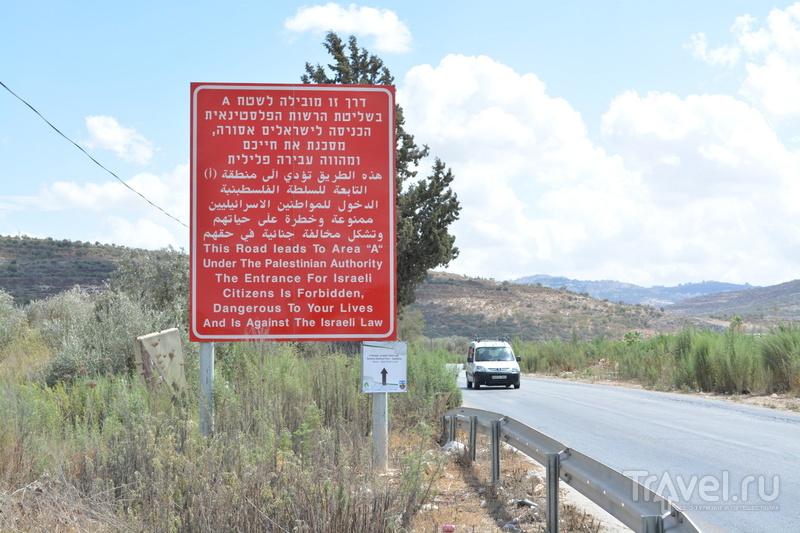 Себастия по-израильски и не только / Израиль