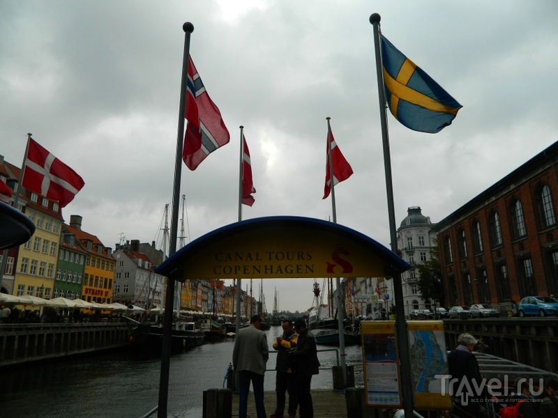 Копенгаген. Нюхавн - прогулка по каналам - Кристиансхавн / Фото из Дании