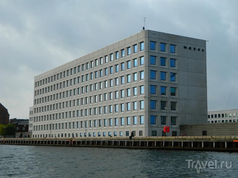 Штаб-квартира Mærsk в Копенгагене, Дания / Фото из Дании