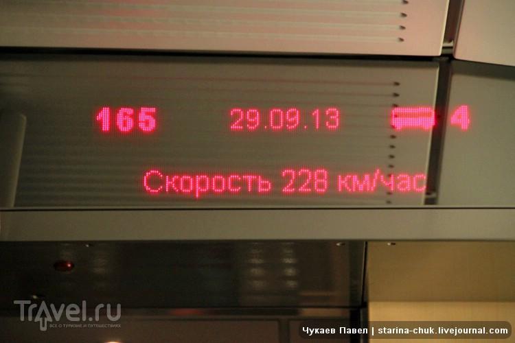 В Питер на футбол и не только / Фото из России
