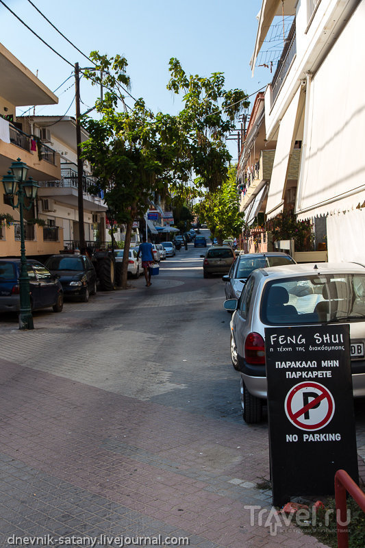 Халкидики, Касандра: городок Калифея / Фото из Греции