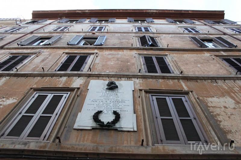 Окна квартиры Гоголя на втором этаже будто обнимают мемориальную доску / Ватикан