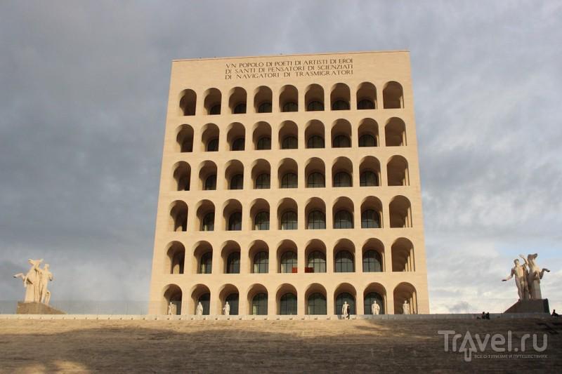 """Дворец итальянской цивилизации называют также """"Квадратным Колизеем"""" / Ватикан"""