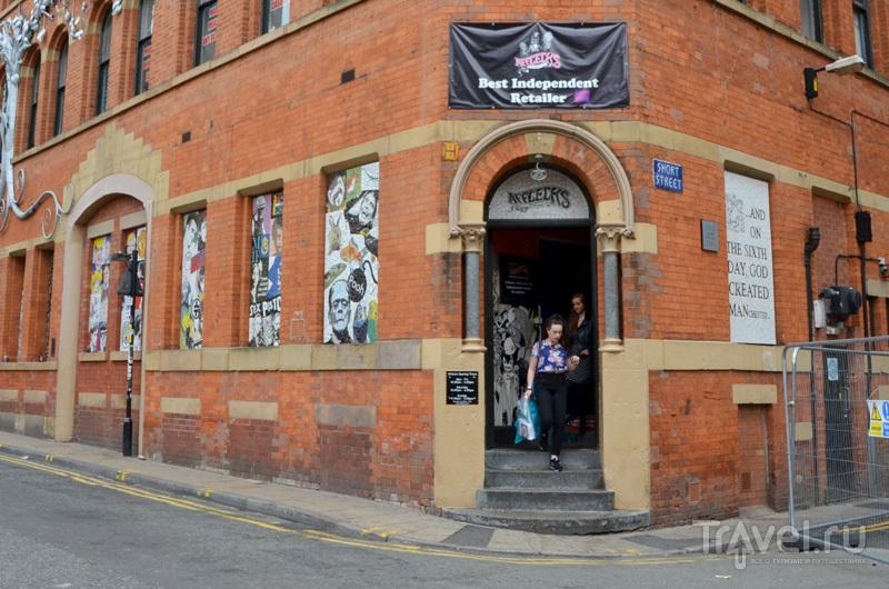 Торговая галерея Afflecks в Манчестере, Великобритания / Фото из Великобритании