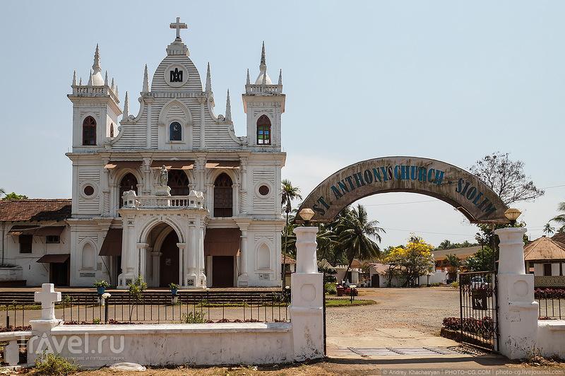 Церковь Святого Антония в Сиолиме, Индия / Фото из Индии