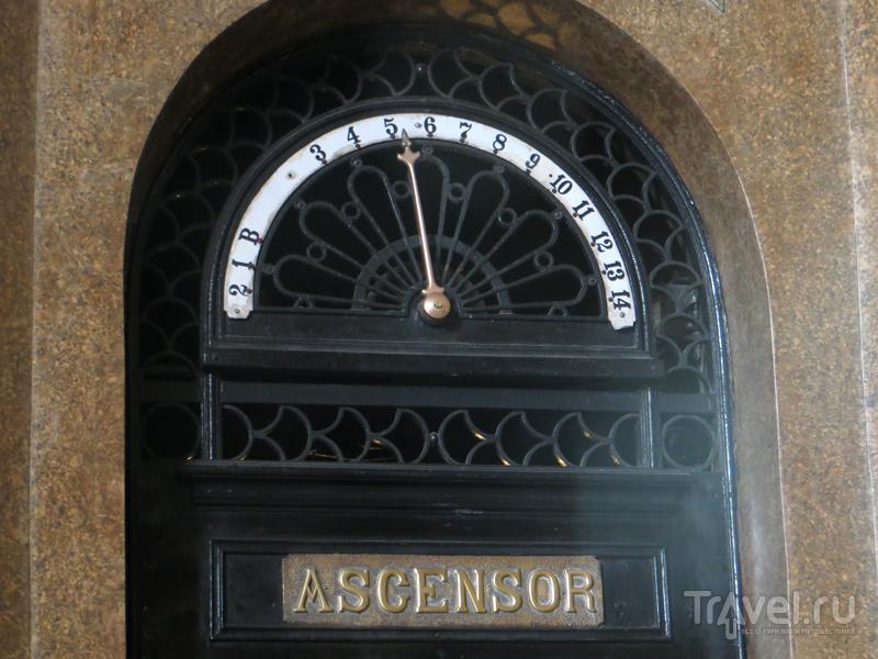 Паласио Бароло - первый аргентинский небоскреб / Аргентина
