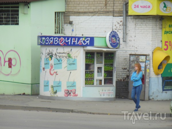 Я в Екатеринбурге! / Россия