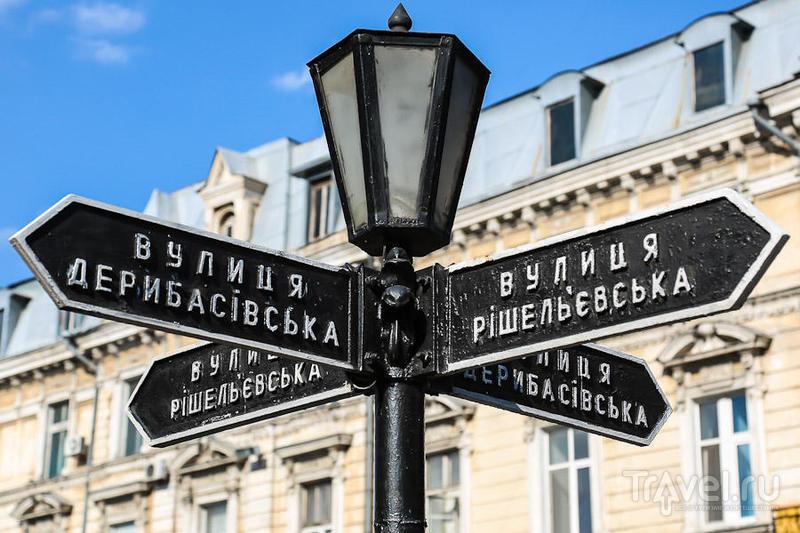 На углу Дерибасовской и Ришельевской в Одессе, Украина / Фото с Украины