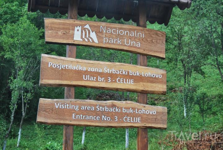 """Национальный парк """"Уна"""", западная Босния и Герцеговина / Босния и Герцеговина"""