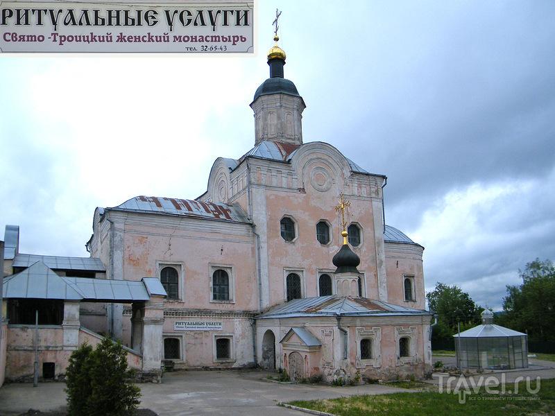 Собор Троицы Живоначальной в Смоленске, Россия / Фото из России