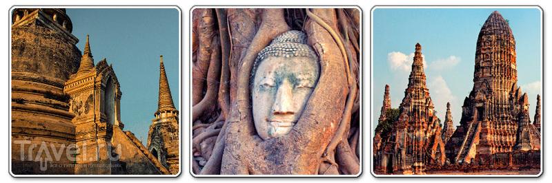 Аюттая, Таиланд / Фото из Таиланда