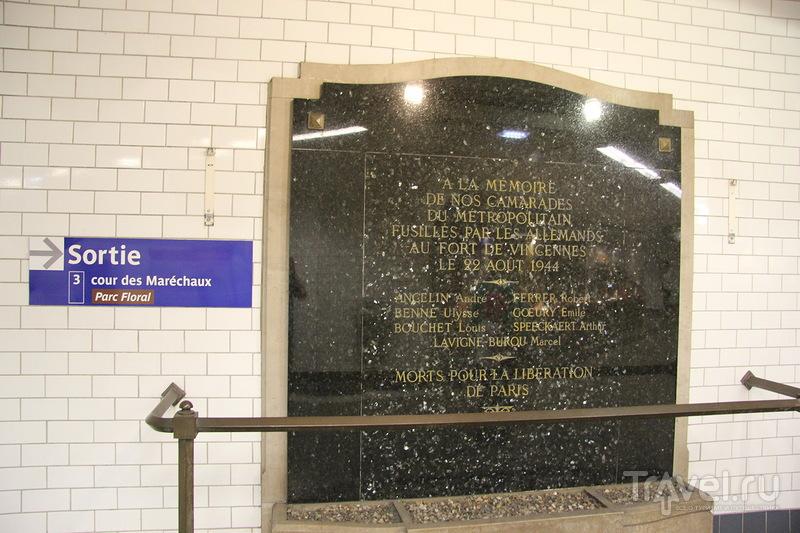 Спустимся в парижское метро / Франция