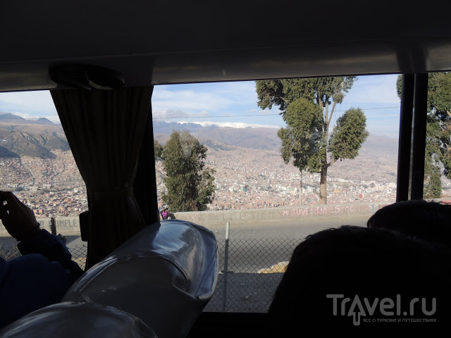 Титикака, Эль-Альто, Ла-Пас / Боливия