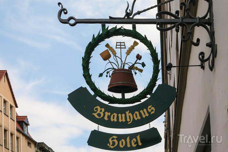 Пивоварня, ресторан, отель Brauhaus в Виттенберге, Германия / Фото из Германии