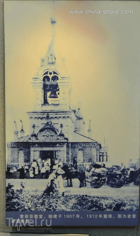 Храмы Харбина / Китай