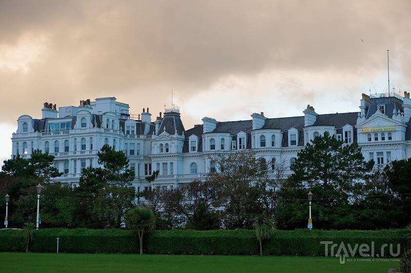 """""""Гранд-Отель"""" в Истборне, Великобритания / Фото из Великобритании"""
