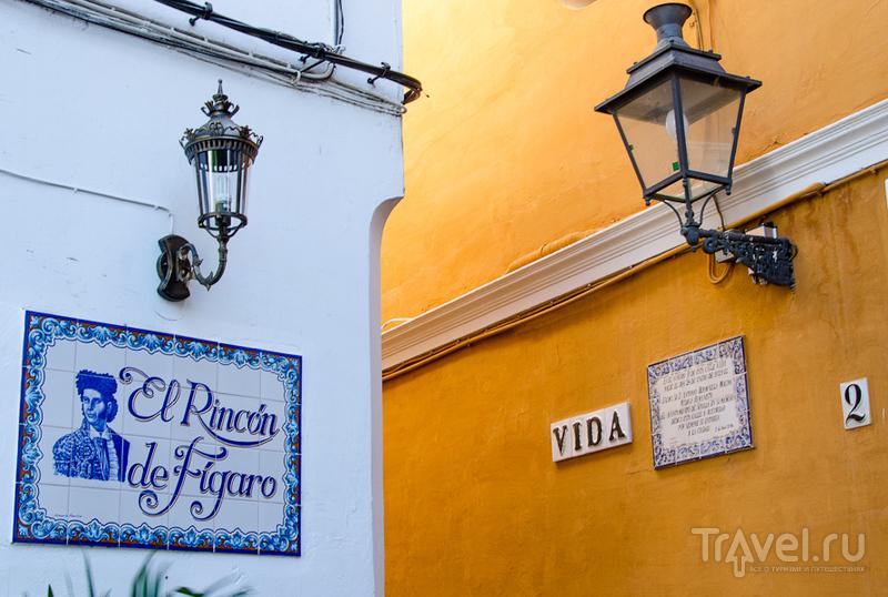 Испания: Великолепная Севилья / Испания