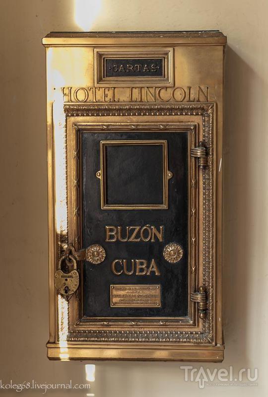 Гавана / Фото с Кубы
