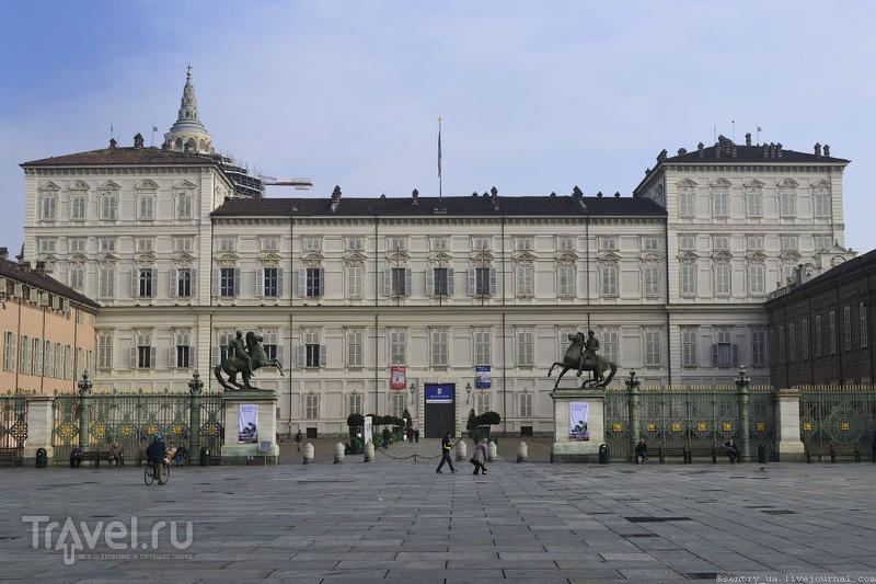 Королевский дворец в Турине, Италия / Фото из Италии