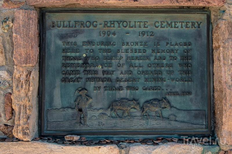 Мертвый город Риолит. В погоне за золотом / Фото из США
