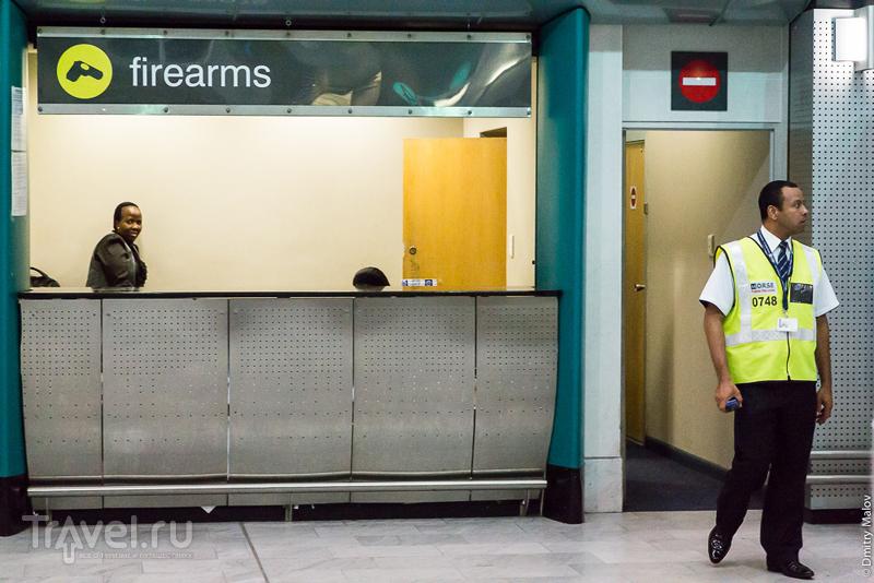 В аэропорту Кейптауна, ЮАР / Фото из ЮАР