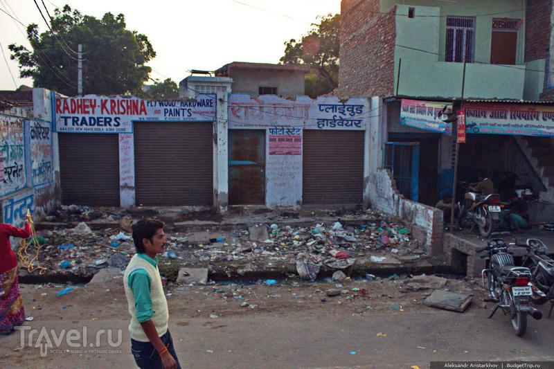 Агра без Тадж-Махала / Индия