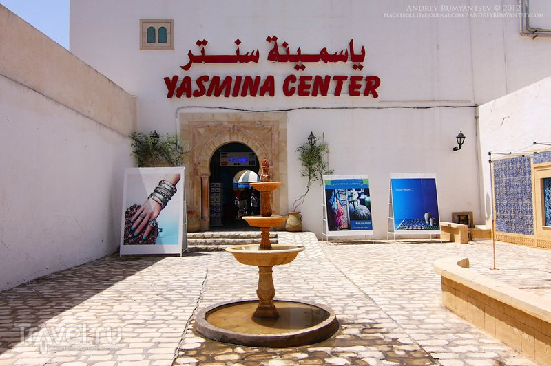 """Торговый центр """"Ясмина"""" (Yasmina Center) в Монастире, Тунис / Фото из Туниса"""