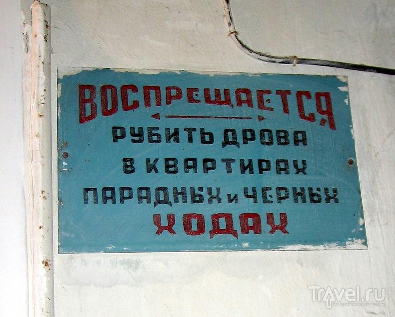 Одесса - жемчужина у моря, воистину / Фото с Украины