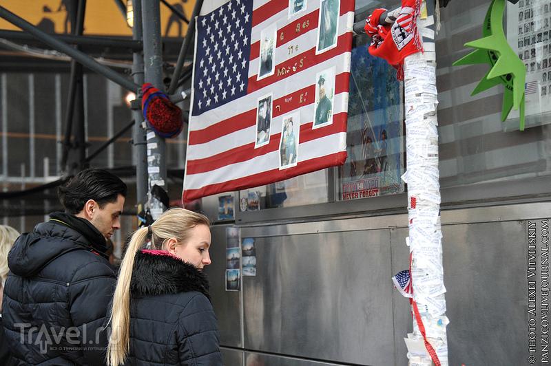 New York. Уолл-стрит и Граунд-зеро / Фото из США