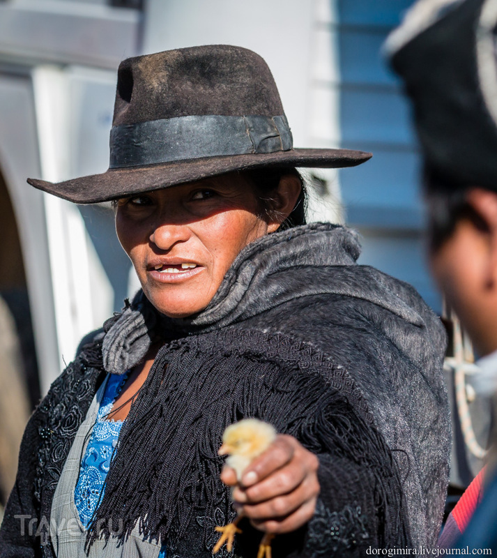 Воскресный рынок в Тарабуко / Фото из Боливии