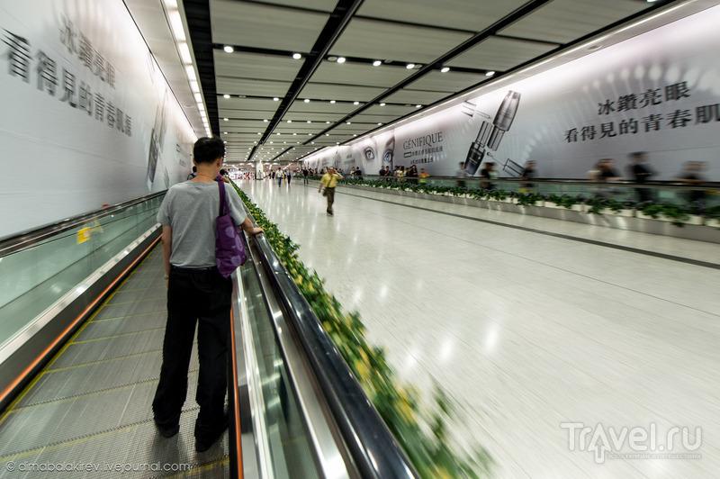 Гонконгский метрополитен / Гонконг - Сянган (КНР)