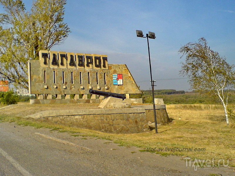 Памятный знак и пушка на въезде в Таганрог со стороны Ростова, Россия / Фото из России