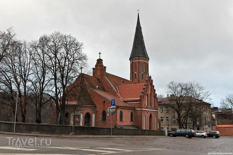 Каунас, Литва / Фото из Литвы