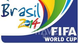 В Бразилию на Чемпионат Мира по футболу самостоятельно и сколько это стоит / Бразилия