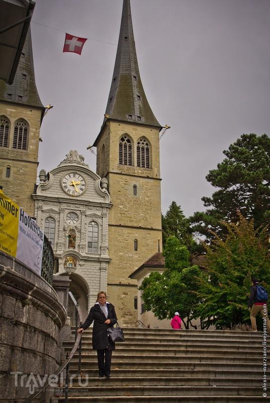 Церковь Хофкирхе в Люцерне, Швейцария / Фото из Швейцарии